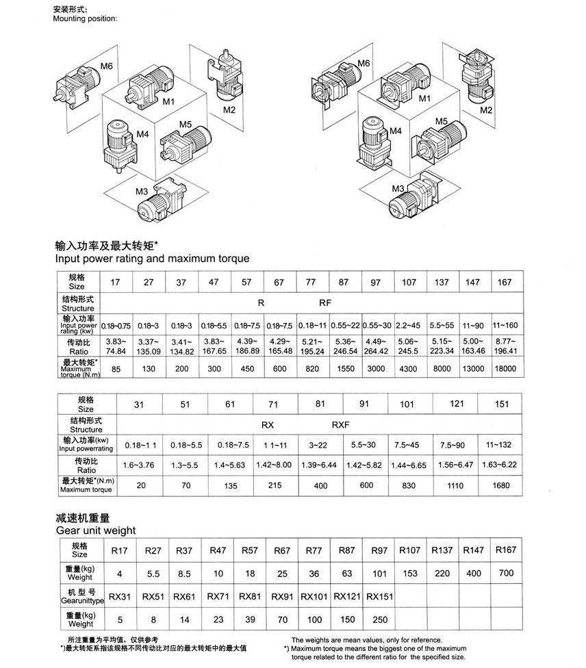 02-内页_页面_106